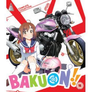 Bakuon! Collection [Blu-ray] [2018]